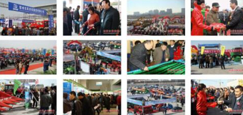 第7届内蒙古农牧业机械展览会