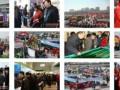 2015第7届内蒙古农牧业机械展览会3月26日召开