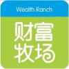 财富牧场互联网lehu18乐虎国际官网项目