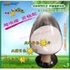 安美特罗小料,动物促长剂,养殖催肥促长的好产品