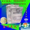 富田正大大量供应大豆蛋白粉