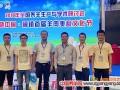 甘肃农业大学师生参加2018年全国lehu18乐虎国际官网生产学术研讨会
