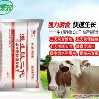 羊喂什么长得快,羊催肥药,微畜牧激生肽二代长肉王