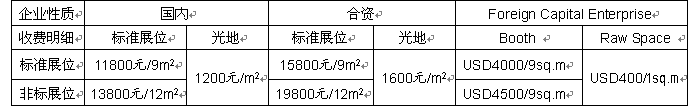 QQ截图20181026160717.png