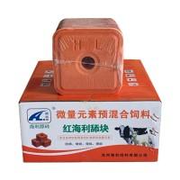 牛羊舔砖盐砖红海利肉牛舔砖奶牛专用舔砖舔块盐砖厂家直销