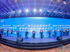 重磅丨振兴民族畜禽种业广州宣言隆重发布